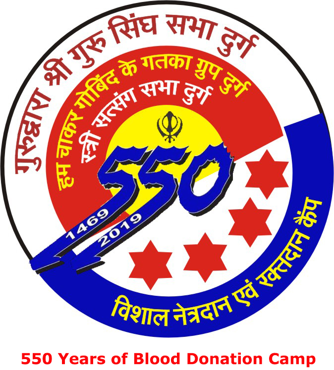 550 years of blood donation camp